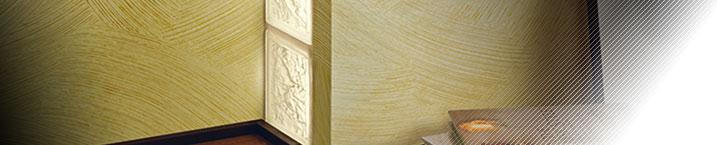 Intuel - декоративное покрытие с эффектом стен ручной работы