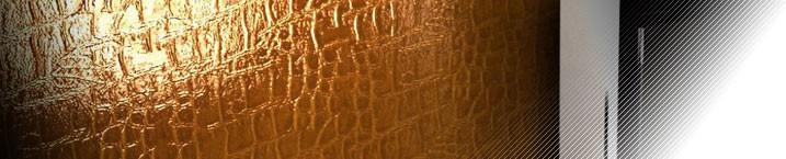 Safari - рельефная штукатурка, имитирующая фактуру кожи диких животных