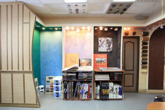 Флоковые покрытия Clavel купить в Иваново