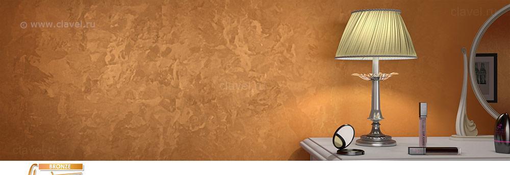 Arabesco Bronze -декоративное покрытие для стен с эффектом металлизированного мокрого шелка с бронзовым отливом
