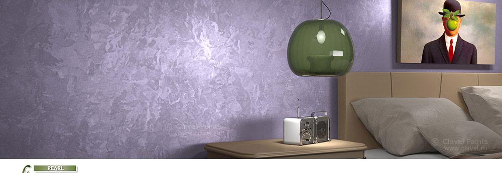 Arabesco Pearl - декоративное покрытие  с эффектом металлизированного мокрого шелка с перламутровым отливом