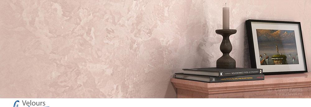 Arabesco Velours - тонкослойное покрытие с тональными переходами велюра и матовой поверхностью