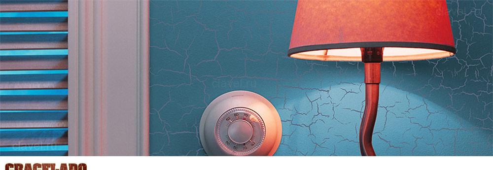 Cracelado - гладкое декоративное покрытие с эффектом естественно потрескавшейся поверхности