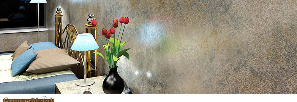 GrungeMetal - декоративное покрытие с эффектом ржавчины, окисленной маеталлической поверхности