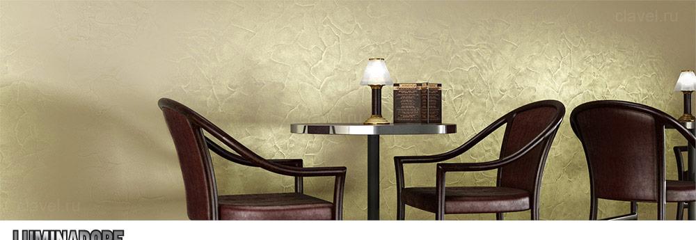 Luminadore Champagne - жемчужное декоративное покрытие с эффектом мерцающего камня с блеском цвета шампань