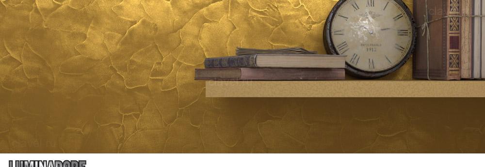 Luminadore Gold - жемчужное декоративное покрытие с эффектом мерцающего камня с блеском цвета золото