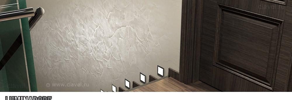 Luminadore Pearl - перламутровое декоративное покрытие с эффектом мерцающего камня