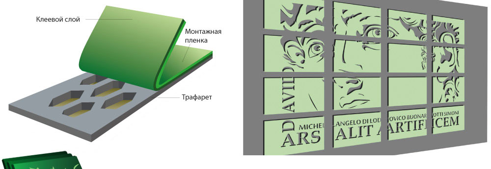 Modulo 8 - объемные трафареты для создания трехмерных панно толщиной 2 мм