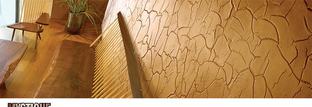 Mystique-  рельефная штукатурка, имитирующая кожу и фактуры натуральных камней.