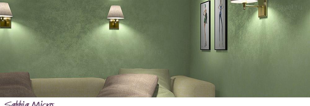 Sabbia Micro - декоративное покрытие с эффектом матово-глянцевой поверхности в виде песчаных вихрей