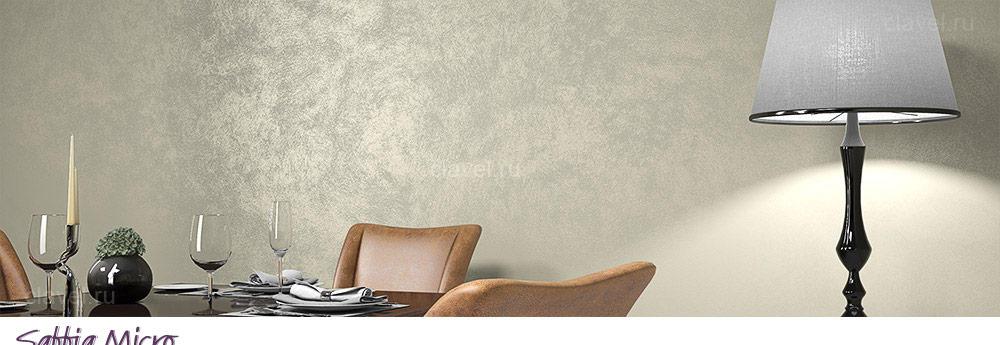 Sabbia Micro Pearl - декоративное покрытие с эффектом пелламутровых песчаных вихрей