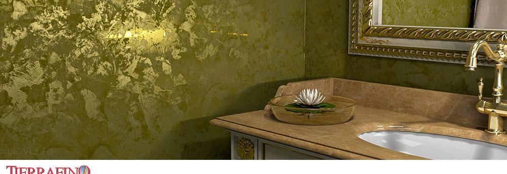 Tierrafino - марокканская штукатурка с эффектом текстурированного  мрамора