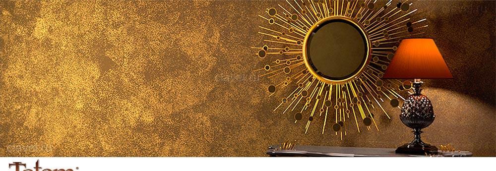 Декоративное покрытие с эффектом патины желтого, белого и розового золота.
